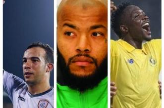 نجوم الدوري السعودي يُبدعون في كأس أمم إفريقيا 2019 - المواطن