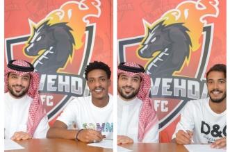 الوحدة يُوقع عقدًا احترافيًا مع عبد الرحمن الريو ومحمد القرني - المواطن