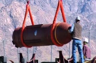قنبلة أمريكية من مخلفات الحرب العالمية تُجلي الآلاف في ألمانيا - المواطن