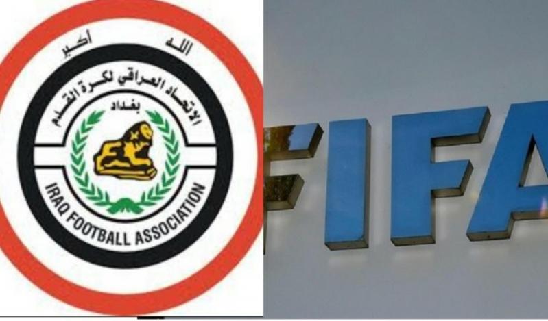 انطلاق بطولة غرب آسيا في العراق غدًا