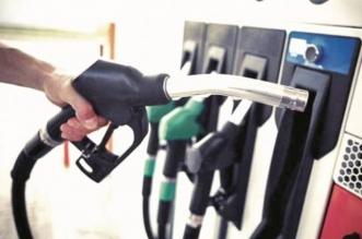 الإمارات تعلن رفع أسعار الوقود - المواطن