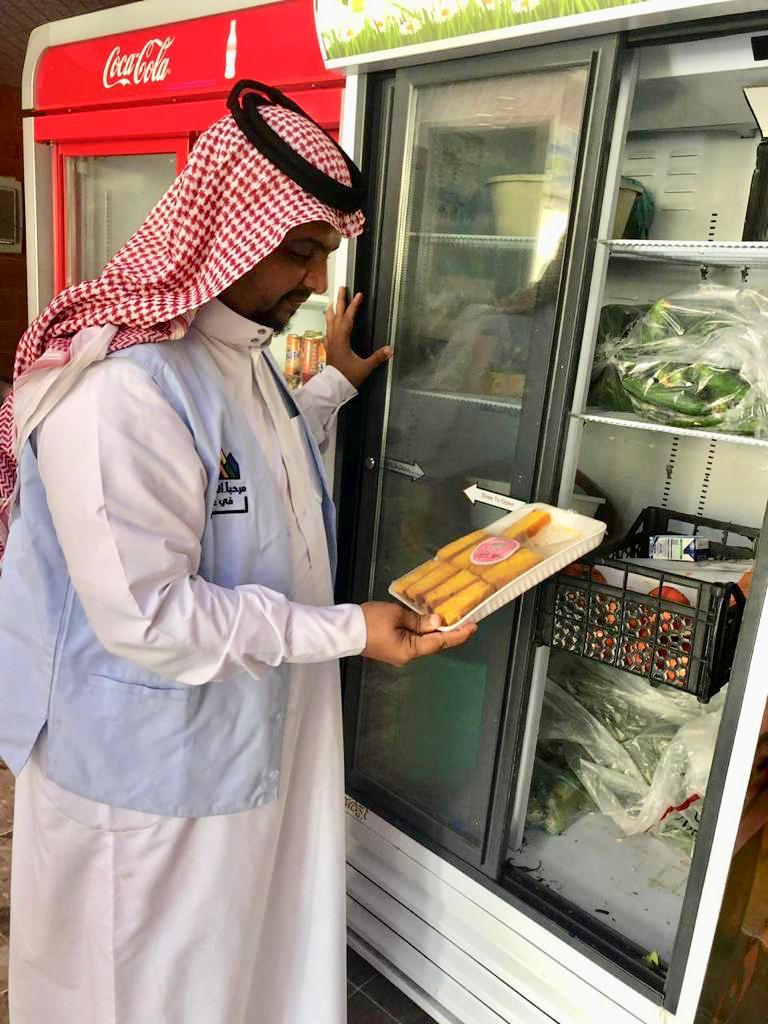 إتلاف مواد غذائية فاسدة في بارق - المواطن