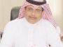 الشرفي وكيلاً لـ جامعة الباحة