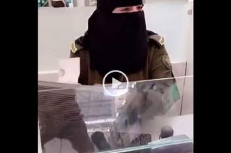 شاهد.. موظفة بالجوازات تنهي إجراءات الحجاج وتتحدث التركية بطلاقة - المواطن