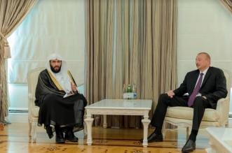 رئيس أذربيجان يبحث مع الصمعاني تعزيز العمل المشترك - المواطن