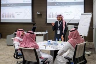 مسك الخيرية تطلق برنامج القيادة بالقيم لتدريب 120 طالباً جامعياً في 20 جهة حكومية - المواطن