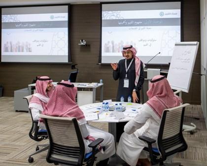 مسك الخيرية تطلق برنامج القيادة بالقيم لتدريب 120 طالباً جامعياً في 20 جهة حكومية