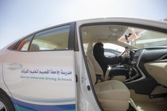 قيادة جامعة القصيم تُخرّج أكثر من 500 متدربة - المواطن