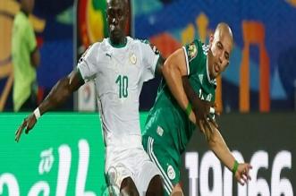 نهائي كأس الأمم الإفريقية
