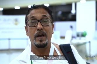 فيديو.. حاج بنجلاديشي يحكي عن رحلته عبر مبادرة طريق مكة - المواطن