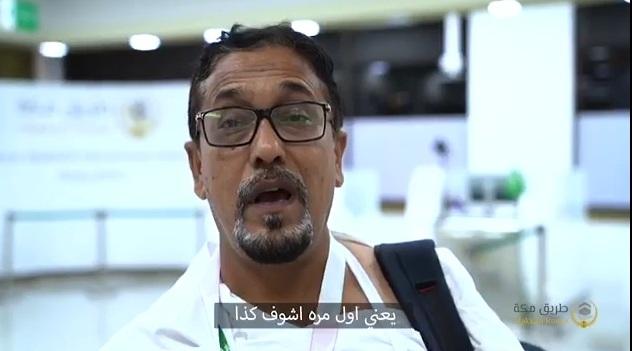 فيديو.. حاج بنجلاديشي يحكي عن رحلته عبر مبادرة طريق مكة
