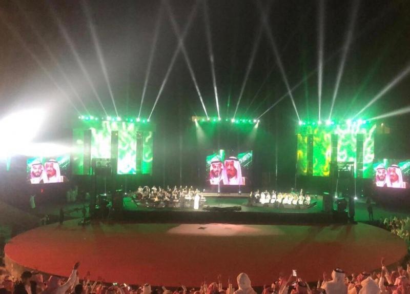 محمد عبده يُحلق بجمهور الباحة - المواطن