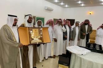 تكريم معالي د. عبدالله الشهري في ليلة الوفاء - المواطن