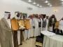 تكريم معالي د. عبدالله الشهري في ليلة الوفاء