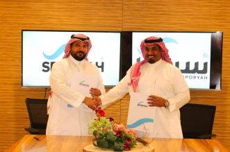 بطل العالم للراليات الصحراوية يوقع اتفاقية للتسويق الحصري - المواطن