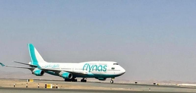 طيران ناس يستقبل الحجاج بأكبر طائرة ركاب في العالم A380