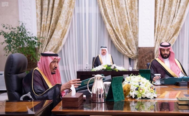 الملك يوجه بتقديم أرقى الخدمات لوفود الرحمن - المواطن