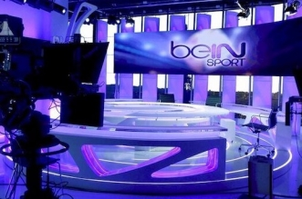 beIN تتلقى صفعة ثانية على يد Comcast بشأن نقل البرامج - المواطن