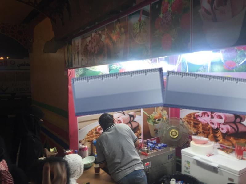مخالفات في مطاعم مهرجان المعارض بأبها