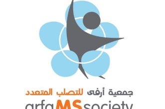 """جمعية أرفى تشكر صحيفة """"المواطن"""" على هذه المبادرة المجتمعية - المواطن"""