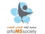 """جمعية أرفى تشكر صحيفة """"المواطن"""" على هذه المبادرة المجتمعية"""