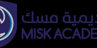 أكاديمية مسك تعلن عن 10000 فرصة لاكتساب مهارات المستقبل - المواطن
