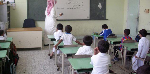 وظائف تعليمية بجميع التخصصات في جدة