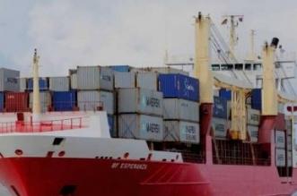 ليبيا تحظر استيراد السلع والبضائع التركية - المواطن
