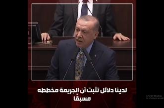 فيديو.. هل تتجسس تركيا على البعثات الدبلوماسية؟ - المواطن