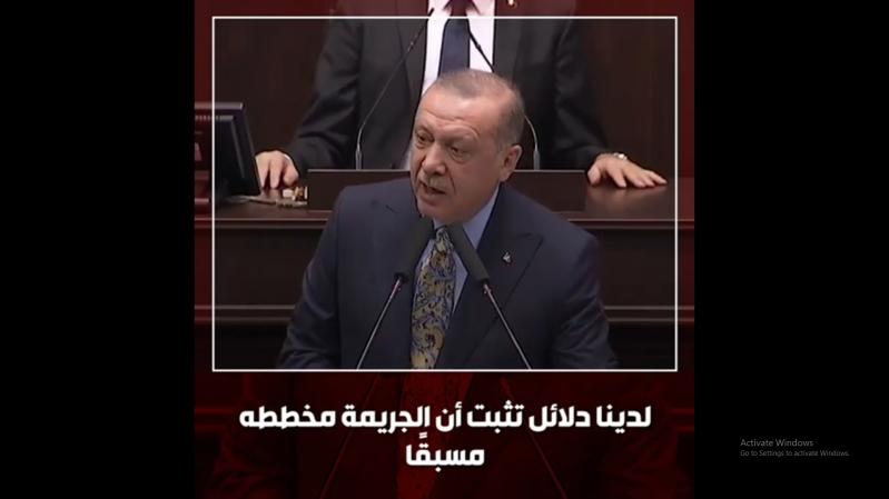 فيديو.. هل تتجسس تركيا على البعثات الدبلوماسية؟