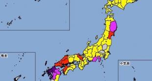 الملحقية في اليابان للطلاب: احذروا الأمطار