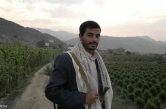 الميليشيا تعترف بمقتل إبراهيم بدر الدين الحوثي شقيق زعيمها - المواطن