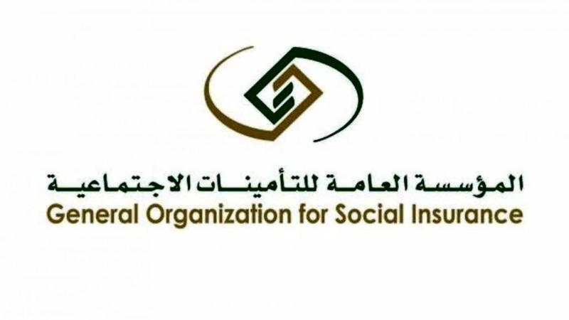 التأمينات الاجتماعية شعار