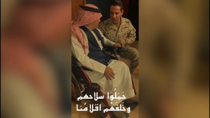 وحدة اليمن شعار المملكة منذ التأسيس وحتى طرد ميليشيا الإرهاب