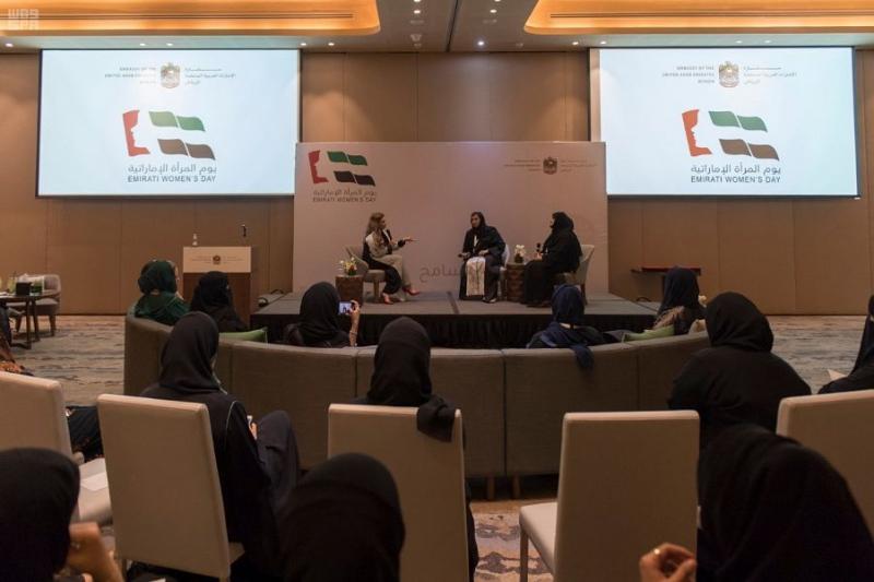 سفارة الإمارات تحتفي بالرائدات وتكرم أسمهان الغامدي كسفيرة للمرأة السعودية - المواطن
