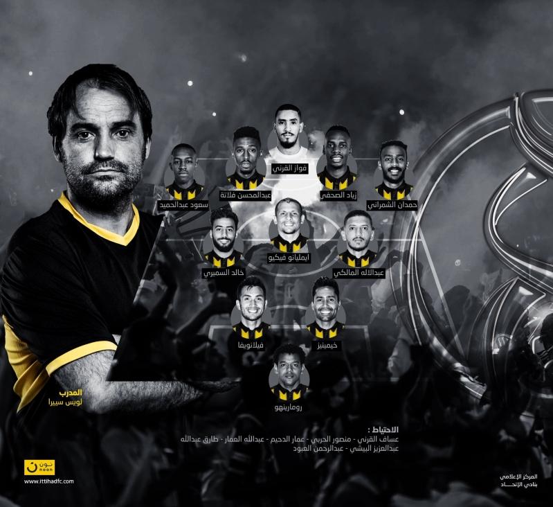 سييرا يدفع بالقوة الضاربة في مباراة الاتحاد والهلال - المواطن