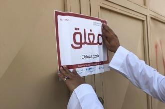 144 مخالفة في منشآت غذائية ودوائية بالباحة - المواطن