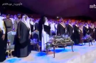 فيديو.. الفيصل يتفاعل مع العرضة في ختام أوبريت عرب 501م - المواطن