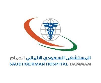 وظائف شاغرة للجنسين في المستشفى السعودي الألماني بالدمام   صحيفة المواطن الإلكترونية