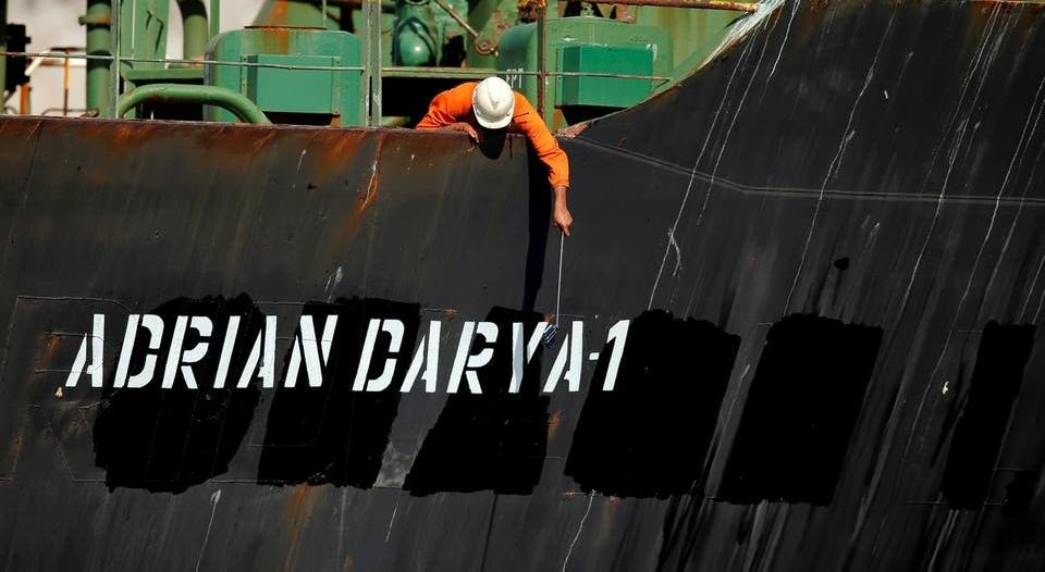 الناقلة الإيرانية هائمة في البحر