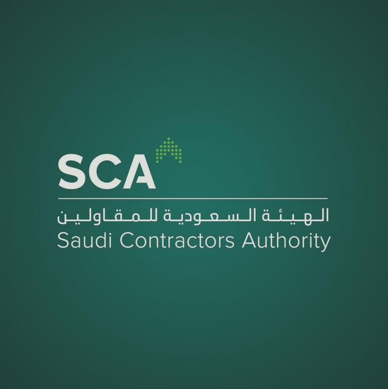 #وظائف شاغرة لدى الهيئة السعودية للمقاولين