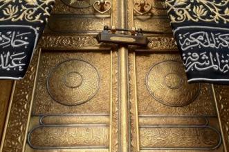 قصة أمر الملك عبدالعزيز بصنع باب جديد للكعبة قبل 74 عامًا - المواطن