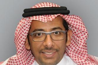 من هو بندر بن إبراهيم الخريف وزير الصناعة والثروة المعدنية ؟ - المواطن