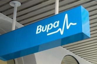وظائف إدارية شاغرة لدى شركة بوبا للتأمين - المواطن