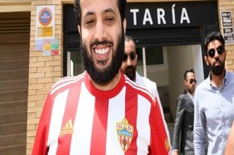 آل الشيخ يسعى للاستحواذ الكامل على نادي ألميريا - المواطن