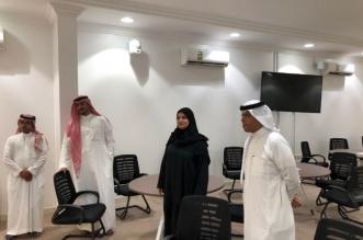 المرمش والرحيلي يشيدان بجهود جمعية رؤوم - المواطن