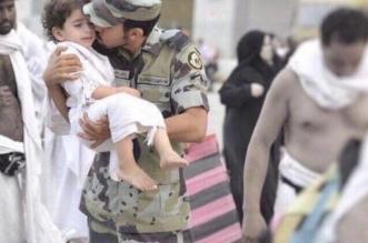 رسائل فخر وحسم بعد نجاح موسم الحج - المواطن