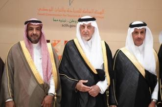 الفيصل في انطلاق سوق عكاظ : سيكون ملتقى العرب الأول بجميع المجالات - المواطن
