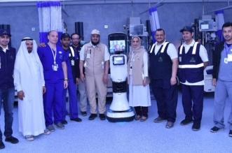 روبوت للاستشارات الطبية خلال موسم الحج - المواطن
