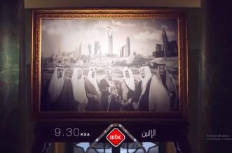 فيديو.. رحلة 4 عقود في حياة سعود الفيصل - المواطن